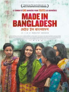 Affiche du film Made in Bangladesh – EN LIGNE
