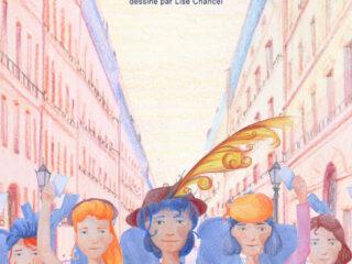 Affiche du spectacle La collection Républicature (séances Collèges et Hors les murs du FAANA)